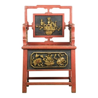 20th C. Ming Style Chinoiserie Arm Chair