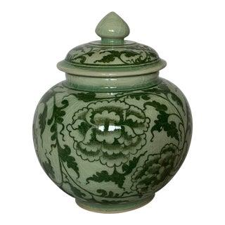 Asian Crackle Celadon Ceramic Jar For Sale
