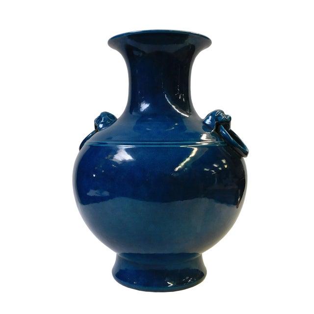 Chinese Navy Blue Round Vase - Image 4 of 6