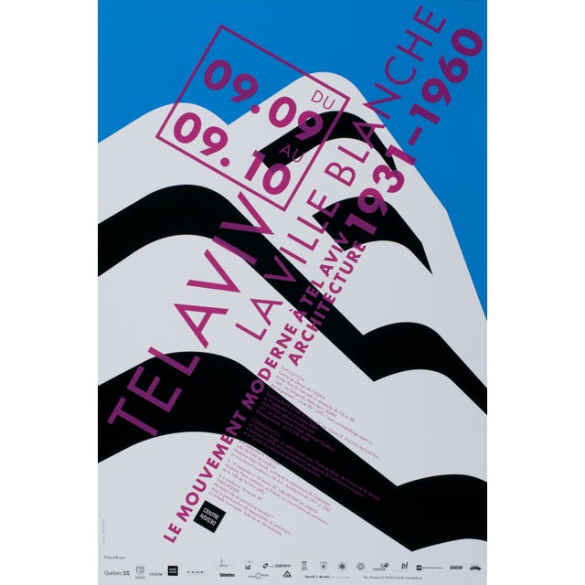 2005 Exhibition Poster, Tel Aviv by Stephane Huot - Image 1 of 1