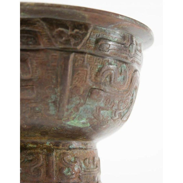 Lawrence & Scott Patinated Vessel on Stand For Sale In Seattle - Image 6 of 9