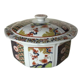 1990s Boho Chic Imari Style Covered Dish/Tureen