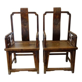 Chinese 19th Century Imperial Court Chairs - A Pair For Sale