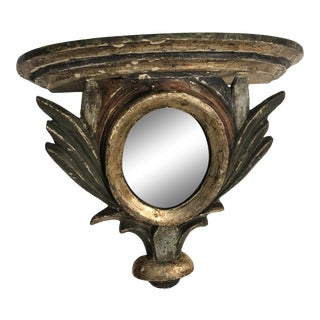 Italian Carved Mirrored Bracket For Sale