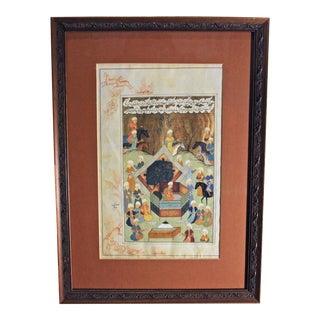 Vintage Mid-Century Persian Framed Manuscript Page Print For Sale