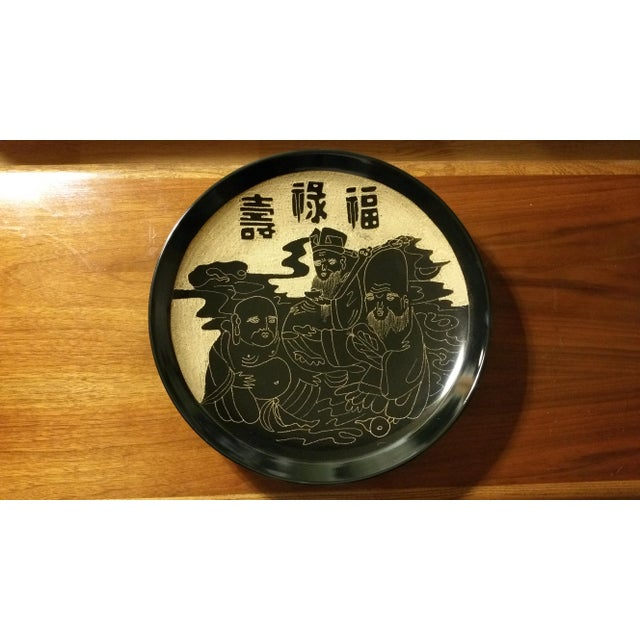 Asian Fortune Gods Hand Carved Ceramic Charger Plate - Image 2 of 5