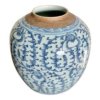 Vintage Blue Swirl Ceramic Vase For Sale
