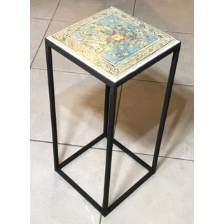 Vintage Persian Tile Side Table Preview