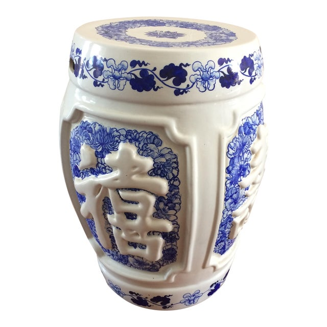 Vintage 3D Chinese Ceramic Garden Stool - Image 1 of 5
