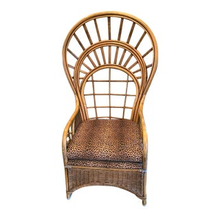 1970s Rattan and Wicker Peacock Chair