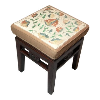 Antique Upholstered Chinese Foot Stool For Sale