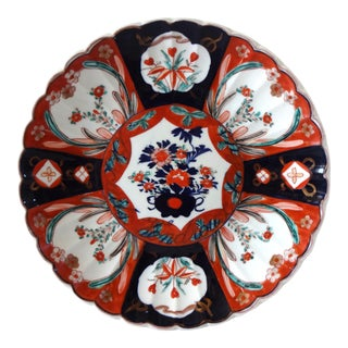 "Antique Meiji Period Imari ""Biscuits Vendroux Calais"" Plate For Sale"
