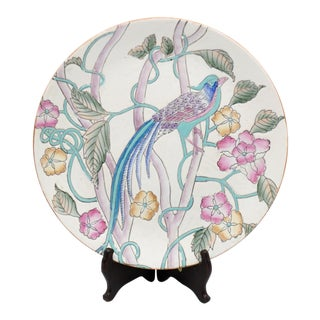 Vintage Chinese Bird Motif Decorative Plate For Sale