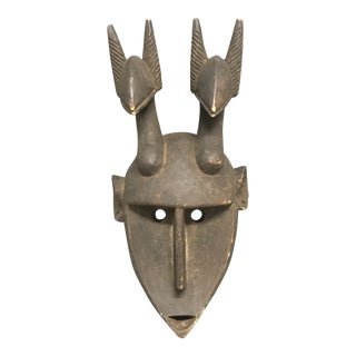 African Tribal Art Bamana Mask From Mali For Sale