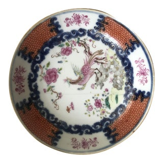 Asian Export Porcelain Dish For Sale