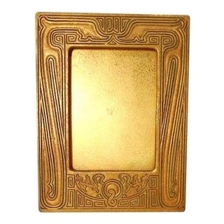 Tiffany Studios, Chinese Gold Dore' Acid Etched Picture Frame For Sale