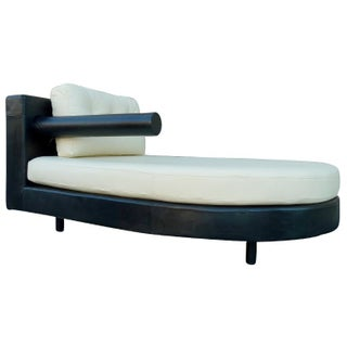 Antionio Citterio Italian Chaise for B&B Italia