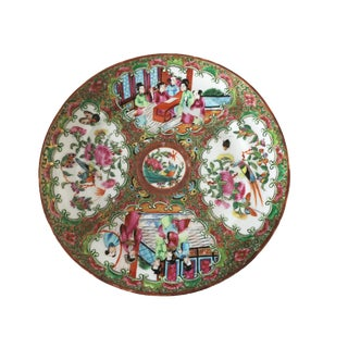 19th C Chinese Export Porcelain Rose Medallion Plate