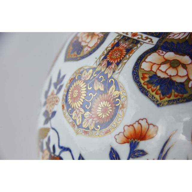 1897 Antique Chinese Porcelain Ginger Jar For Sale In Atlanta - Image 6 of 9