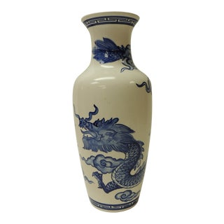 Vintage Blue and White Ceramic Asian Tall Vase For Sale