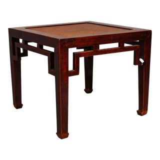 A Chinese Elm Wood Square Side Table with Rattan Top For Sale
