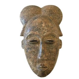 """Superb African Baule Portrait Mask Cote d'Ivoire 14"""" H For Sale"""