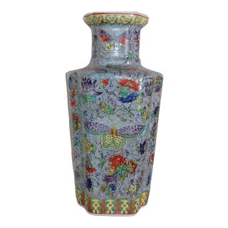 Blue White Chinoiserie Porcelain Vase Boho Chic Butterfly Ginger Jar