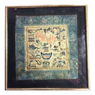 Antique Chinese Embroidery Silk and Beautiful For Sale