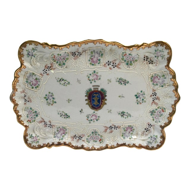 Hand Painted Embossed Ornate Dresser Tray - Image 1 of 8