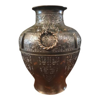 Large Chinese Archaistic Gold Splashed Bronze Hu Vase For Sale