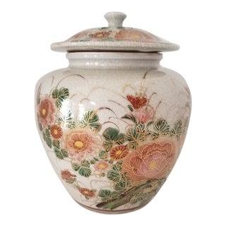 Vintage Japanese Imari Hand Painted Floral Crackled Glass Ginger Jar For Sale