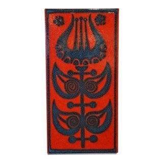 Agrob Isma Tile (Germany) For Sale