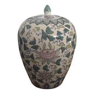 Chinoiserie Asian Pink & Green Floral Ginger Jar