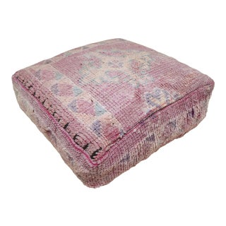 Moroccan Hand Woven Berber Pouf Cover For Sale