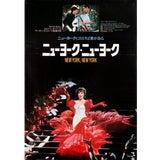 Image of New York, New York 1977 Japanese B2 Film Poster For Sale