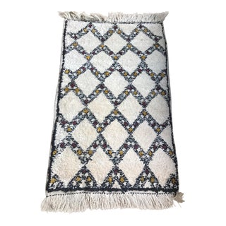 Boho Chic Vintage Authentic Moroccan Rug For Sale