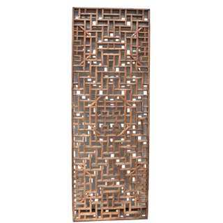 Antique Screen With Double Happiness Motif For Sale