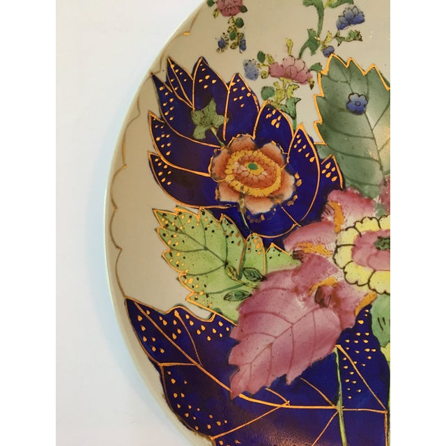 Ceramic Vintage Hand Painted Tobacco Leaf Decorative Plate For Sale - Image 7 of 13