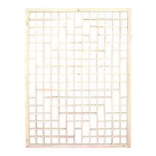 Diamond Grid Lattice Window Panel For Sale