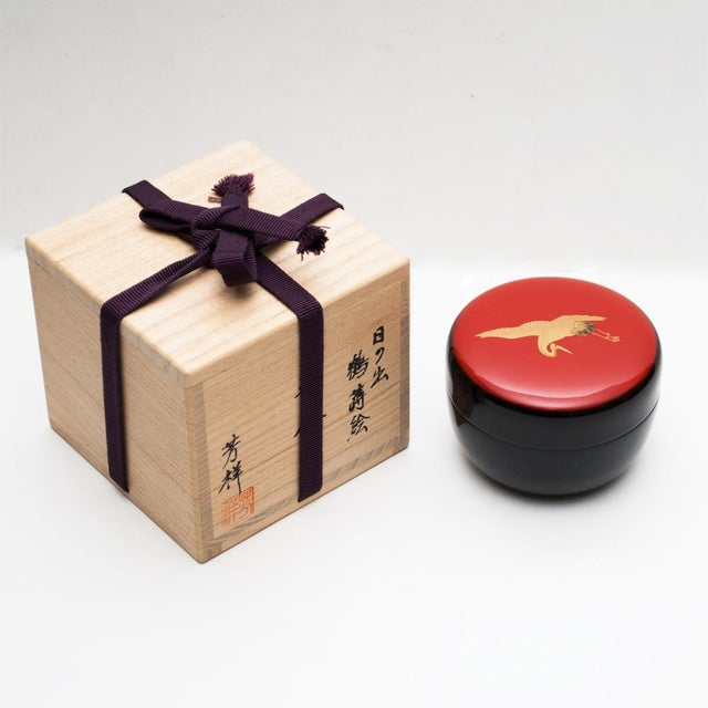 Japanese Lacquered Black Painted Wood Tea Caddy in a Wood Box For Sale - Image 12 of 13