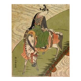 Horse & Rider Woodblock Print For Sale