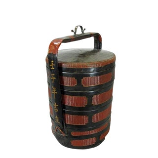 Early 20th Century Antique Chinese Bamboo Food Basket For Sale