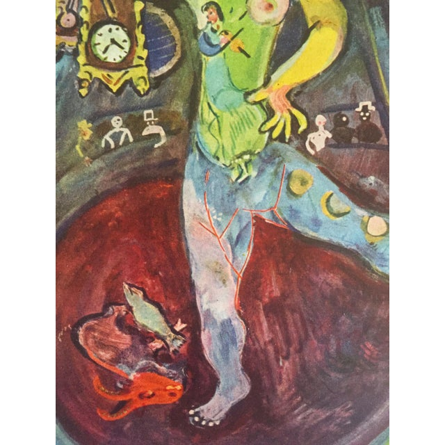 """Marc Chagall Vintage 1947 Rare Limited Edition French Lithograph Print """" L' Acrobate """" For Sale In New York - Image 6 of 12"""