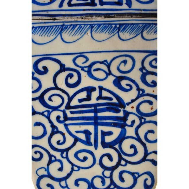 Chinese 19th Century Blue & White Urns - A Pair - Image 9 of 10
