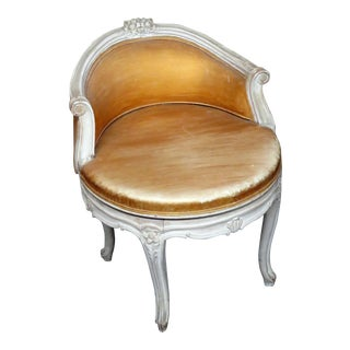 Louis XV Style Vanity Seat For Sale