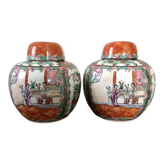 Vintage Chinese Rose Medallion Ginger Jars- a Pair