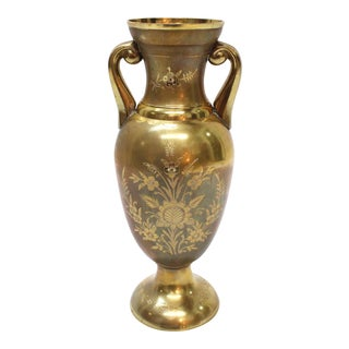Vintage Hollywood Regency Brass Urn/Vase For Sale
