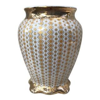 Vintage 1970s Gold & White Geometric Pattern Vase For Sale