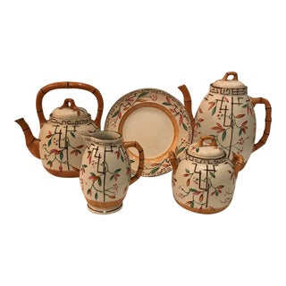 Antique Brownhill's Majolica Trellis and Bamboo Coffee/Tea Service - Set of 5 For Sale