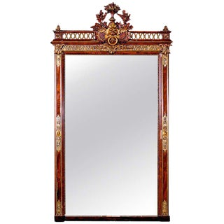 Large Water Gilt Austrian Rococo Style Mirror with Winged Lion, circa 1900 For Sale
